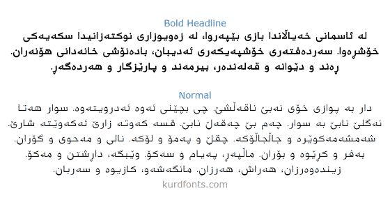 Preview for Kurdistan 24 Font Light