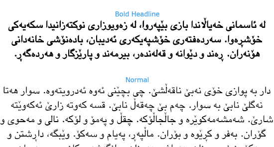 Preview for XB Khoramshahr BdIt