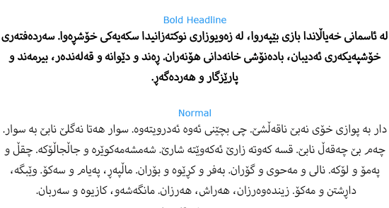 Preview for Bahij Myriad Arabic