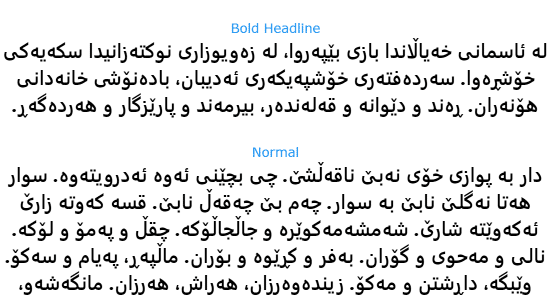 Preview for Segoe UI