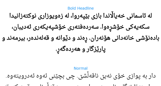 Preview for Droid Naskh Bold