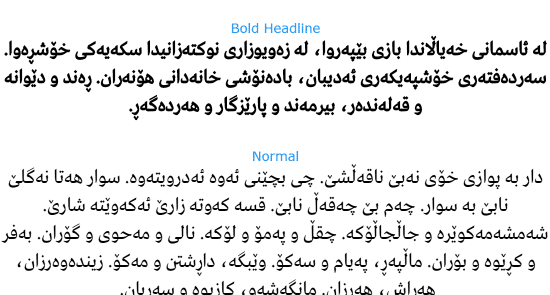 Preview for Greta Text Arabic Bold