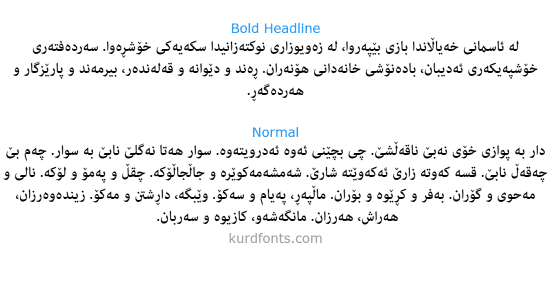 Preview for Adobe Arabic Italic