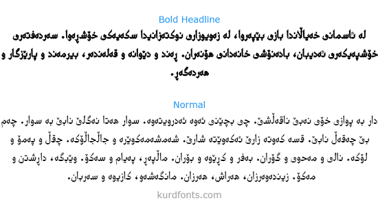 Preview for Handasi-Italic