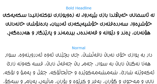 Preview for Molsaq Arabic ExtraLight