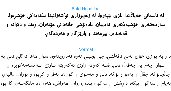 Preview for Unikurd Midya