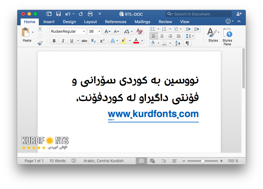Trying the new font inside a text editor, such as Microsoft Word